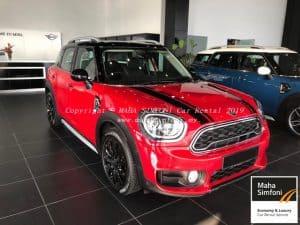 Mini Cooper Countryman S 2.0 (A) 2019 – Red